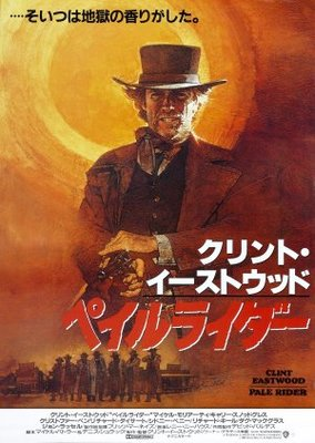 Pale Rider movie poster (1985) poster MOV_9688fe30
