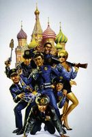 Police Academy: Mission to Moscow movie poster (1994) picture MOV_96f816e1