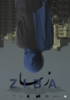 Ziba movie poster (2012) picture MOV_980a9b47
