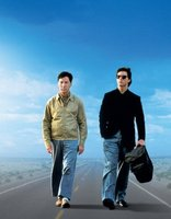 Rain Man movie poster (1988) picture MOV_fe8e91b8