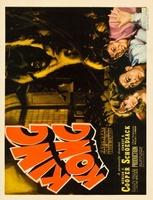 King Kong movie poster (1933) picture MOV_995ebc02