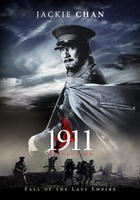 1911 movie poster (2011) picture MOV_9aa2f35a