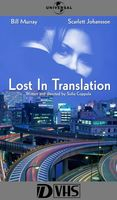 Lost in Translation movie poster (2003) picture MOV_9b7efc1c