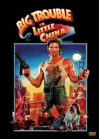 Big Trouble In Little China movie poster (1986) picture MOV_9be7f110