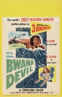 Bwana Devil movie poster (1952) picture MOV_9bf7fa5a