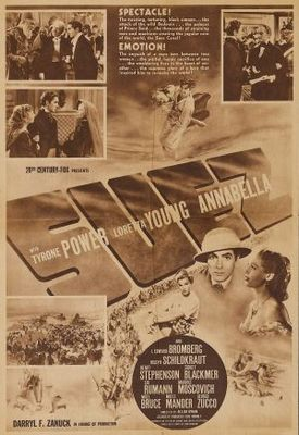 Suez movie poster (1938) poster MOV_9c3439b0
