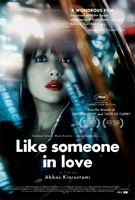 Like Someone in Love movie poster (2012) picture MOV_9ce2fcc2