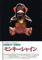 Monkey Shines movie poster (1988) picture MOV_9ce6c4b2