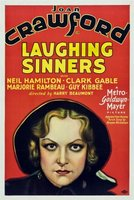 Laughing Sinners movie poster (1931) picture MOV_9d66615f