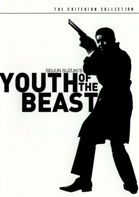 Yaju no seishun movie poster (1963) poster MOV_9da17a94