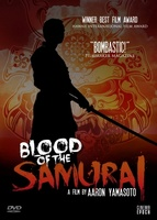 Blood of the Samurai movie poster (2001) picture MOV_9df356c9