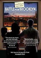 Battle for Brooklyn movie poster (2011) picture MOV_9f1c405f