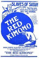 The Red Kimona movie poster (1925) picture MOV_9fb5b689