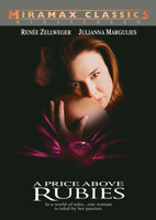 A Price Above Rubies movie poster (1998) picture MOV_9j2uvrpn