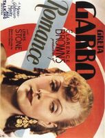 Romance movie poster (1930) picture MOV_a0cef9d2