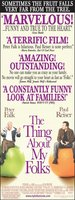 The Thing About My Folks movie poster (2005) picture MOV_f83bd2bf