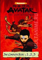Avatar: The Last Airbender movie poster (2005) picture MOV_a10b585d