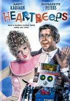 Heartbeeps movie poster (1981) picture MOV_a14ec617