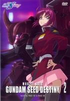 Kidô senshi Gundam Seed Destiny movie poster (2004) picture MOV_a1c51c77