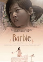 Ba-bi movie poster (2011) picture MOV_a1dab237