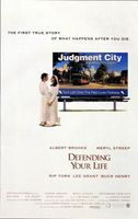 Defending Your Life movie poster (1991) picture MOV_a2011591