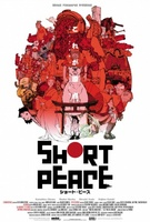 Short Peace movie poster (2013) picture MOV_a273084d