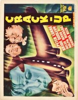 Crack-Up movie poster (1936) picture MOV_a2aefa6f