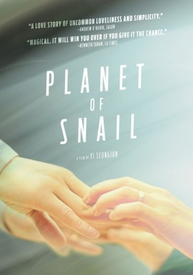 Planet of Snail movie poster (2011) poster MOV_a2df70e7