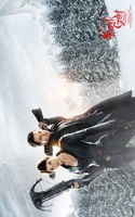 Hansel and Gretel: Witch Hunters movie poster (2013) picture MOV_a36fef88