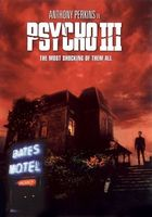 Psycho III movie poster (1986) picture MOV_a3b985f9