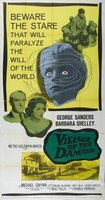 Village of the Damned movie poster (1960) picture MOV_a3ffdae0