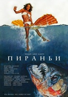 Piranha movie poster (1978) picture MOV_a4337c73