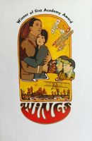 Wings movie poster (1927) picture MOV_a43c29e1