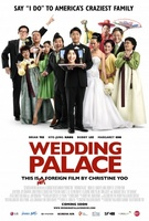 Wedding Palace movie poster (2013) picture MOV_a47ac00d