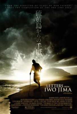 Letters from Iwo Jima movie poster (2006) poster MOV_a487bff9