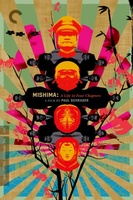 Mishima: A Life in Four Chapters movie poster (1985) picture MOV_a488c71a