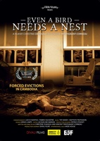 Even a bird needs a nest movie poster (2012) picture MOV_a4dec3ff