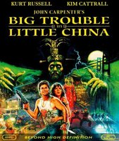 Big Trouble In Little China movie poster (1986) picture MOV_a5ddb977