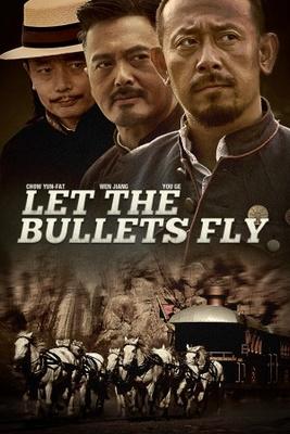 Rang zidan fei movie poster (2010) poster MOV_a5e0c999