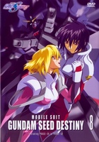 Kidô senshi Gundam Seed Destiny movie poster (2004) picture MOV_a67660ad