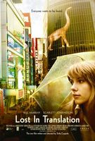 Lost in Translation movie poster (2003) picture MOV_a7157bcd