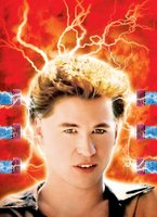 Real Genius movie poster (1985) picture MOV_a71ca941