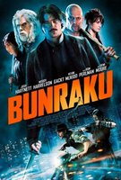 Bunraku movie poster (2010) picture MOV_a73e3427