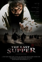 The Last Supper movie poster (2011) picture MOV_a74948bb