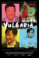 Vulgaria movie poster (2012) picture MOV_a77f2904
