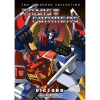 Transformers movie poster (1984) picture MOV_a7d2f9e8