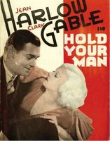 Hold Your Man movie poster (1933) picture MOV_a8b19230