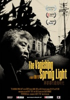 The Vanishing Spring Light movie poster (2011) picture MOV_a95032ea