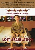 Lost in Translation movie poster (2003) picture MOV_a973f6aa