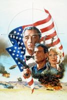 The Ambassador movie poster (1984) picture MOV_a981c0ef